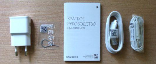 Комплектация Samsung Galaxy A3
