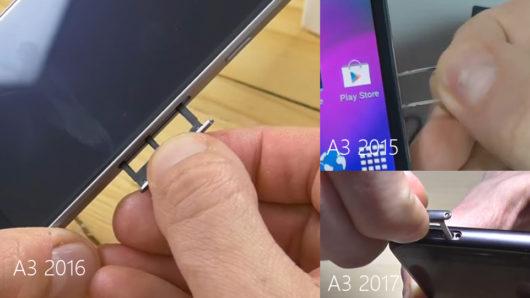 Извлечение SIM-лотка