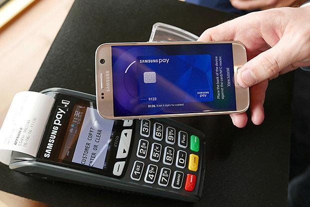 Бесконтактная система оплаты NFC