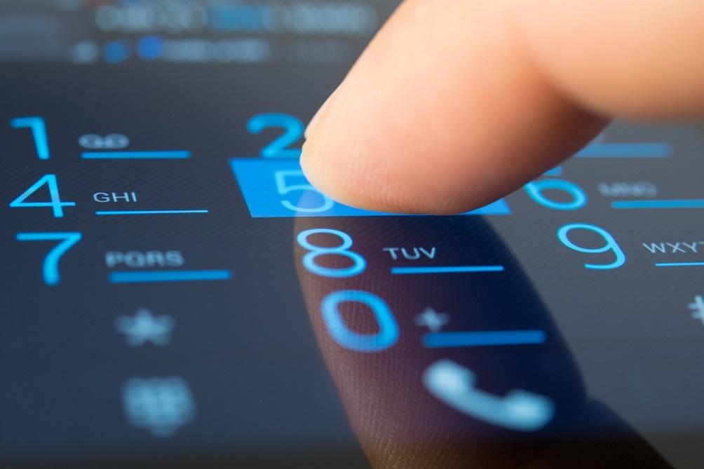 Цифра телефон